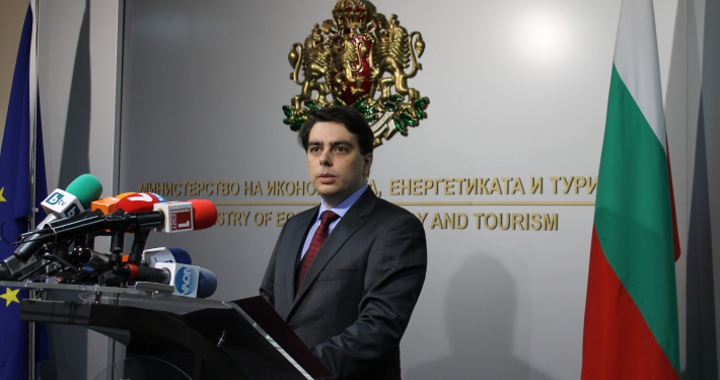 Bulgaria unveils 'energy sector stability' measures