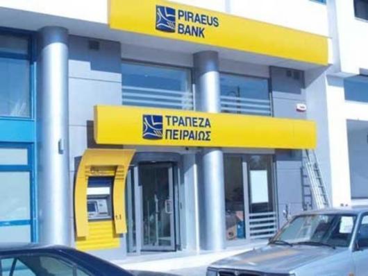 Safeguarding Greek depositors' money