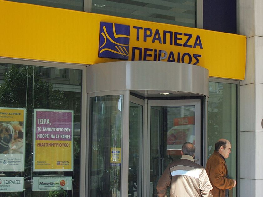 'Complications with Piraeus deal for Cypriot units'
