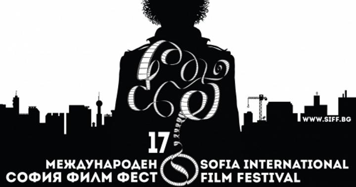 Sofia International Film Fest begins on March 7