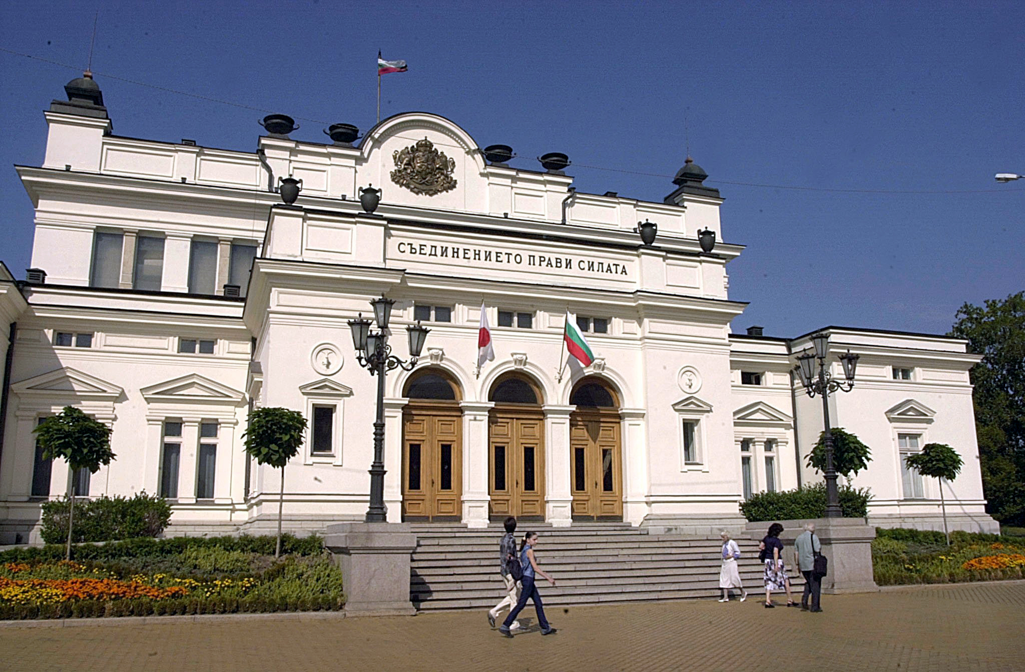 Disillusionment, indecision hang over Bulgaria's electorate ahead of parliamentary elections