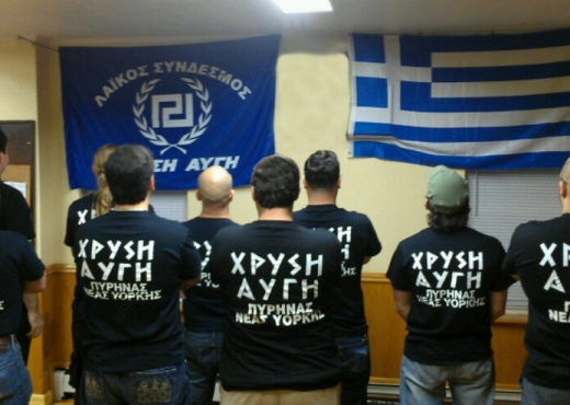 """Intervention required from the Council of Europe against """"Golden Dawn"""" in FYROM"""