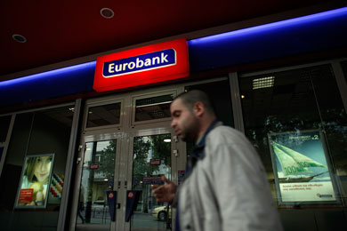 Eurobank admits it can't find investors, passes over to HFSF