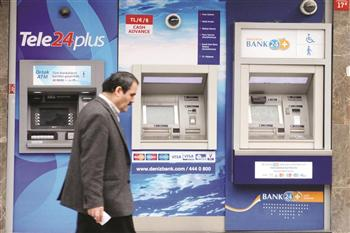 Turkish government to take action against high banking fees