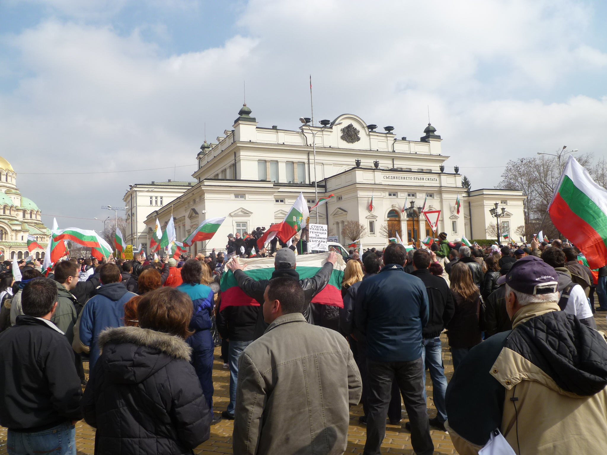 Bulgaria's protesters and the Pied Piper of politics