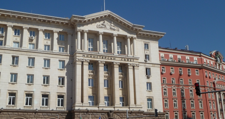 Bulgarian deputy minister named as communist-era State Security collaborator