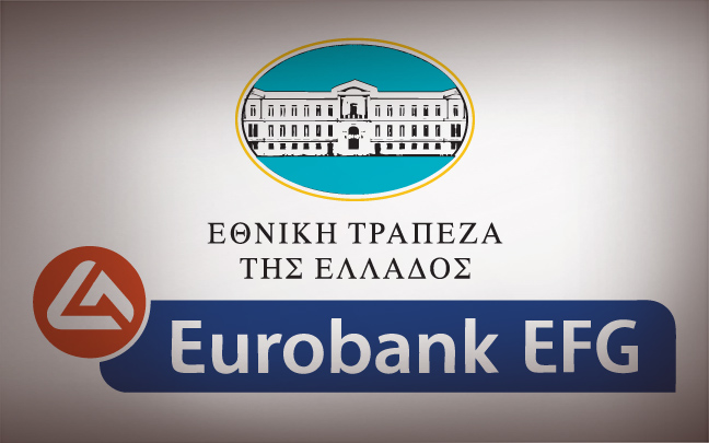 National Bank, Eurobank boards meet to discuss future policy