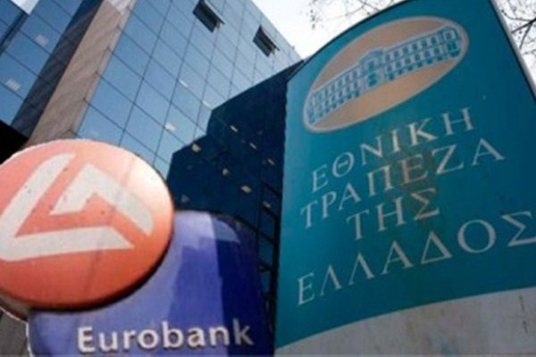 Greek banking sector poised for substantial changes