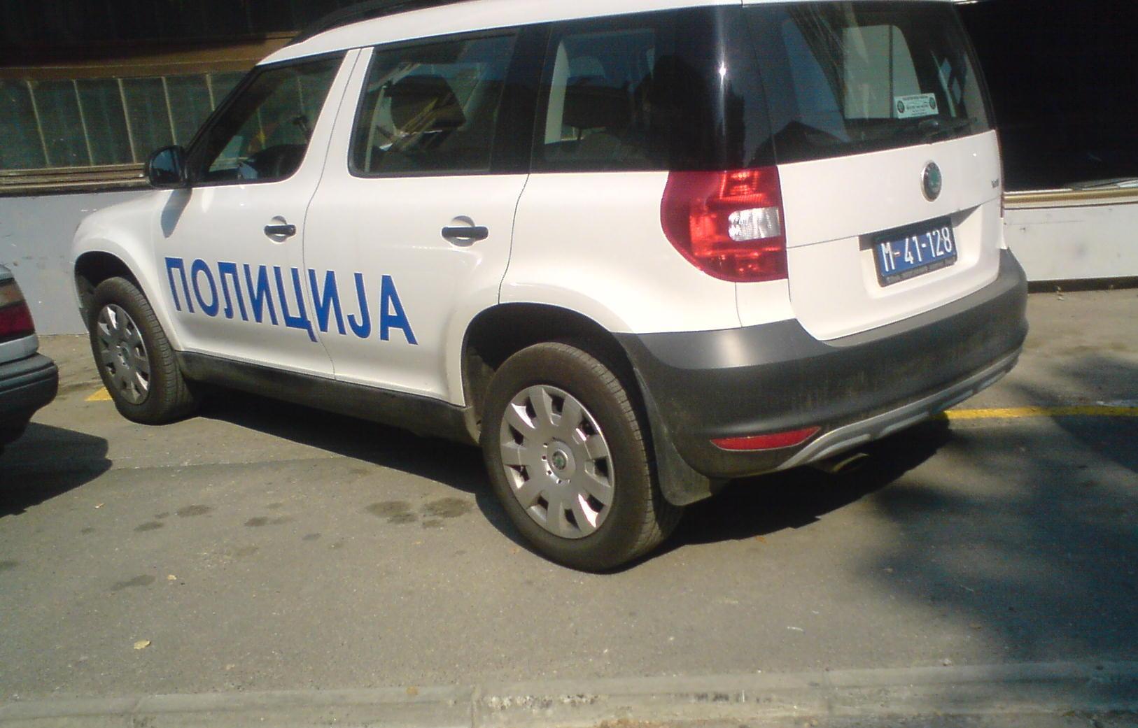 Man kills 13 people in village south of Belgrade