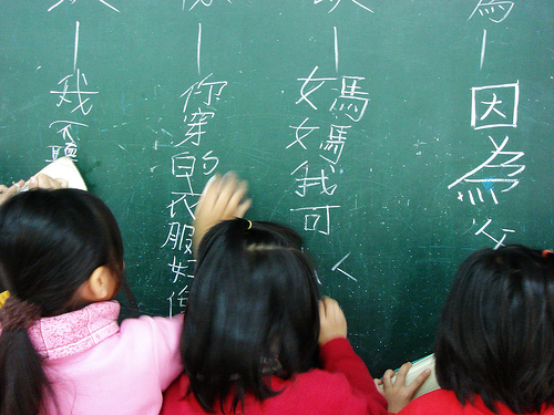 Croatians hurry to learn Chinese