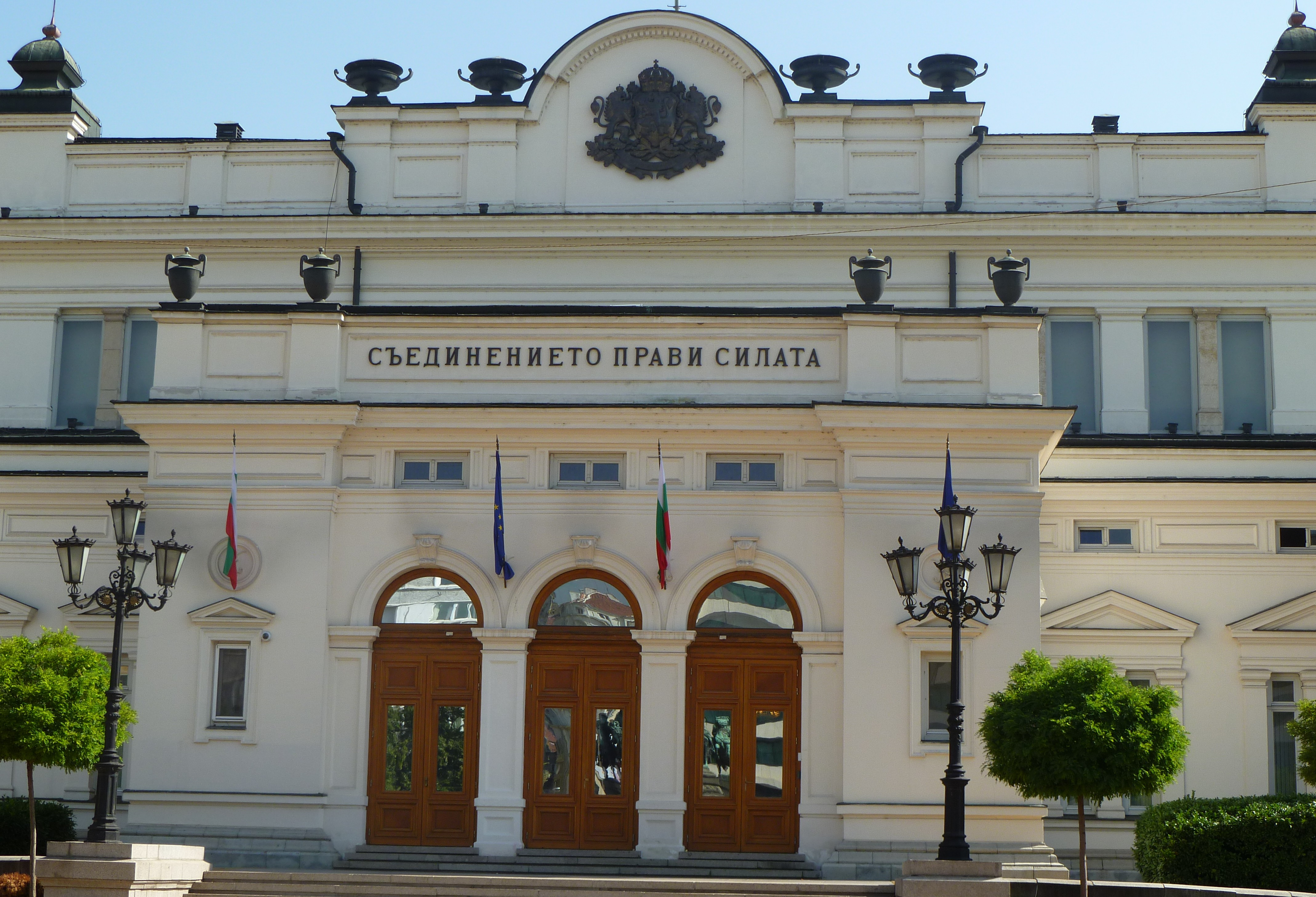 Road to Bulgaria's elections: The more things change…