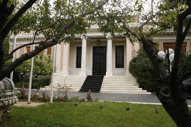 Greek coalition leaders reach compromise on property tax as troika returns