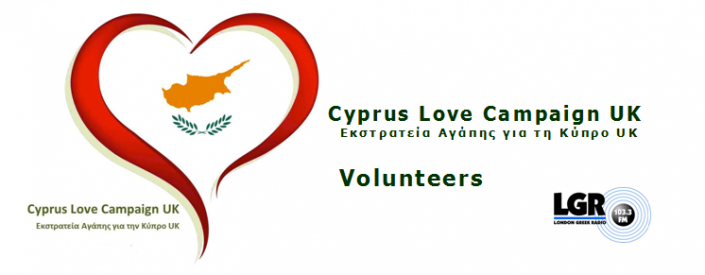 Cypriot diaspora gives lessons in solidarity
