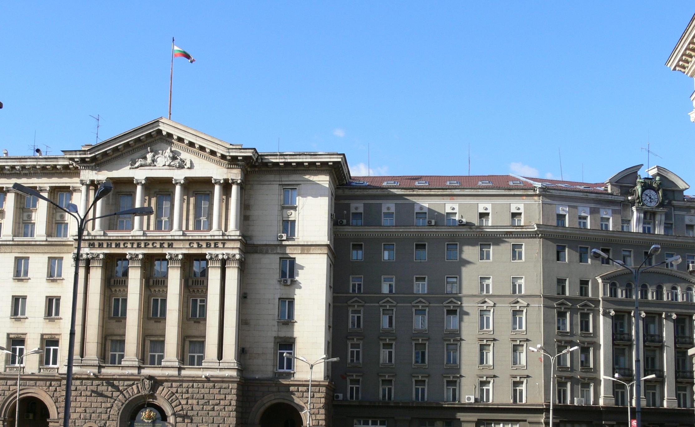 False starts dog Bulgaria's proposed new cabinet