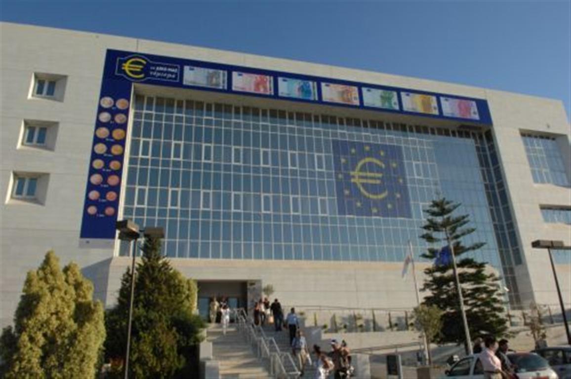 Cyprus central bank rocks troika's credibility
