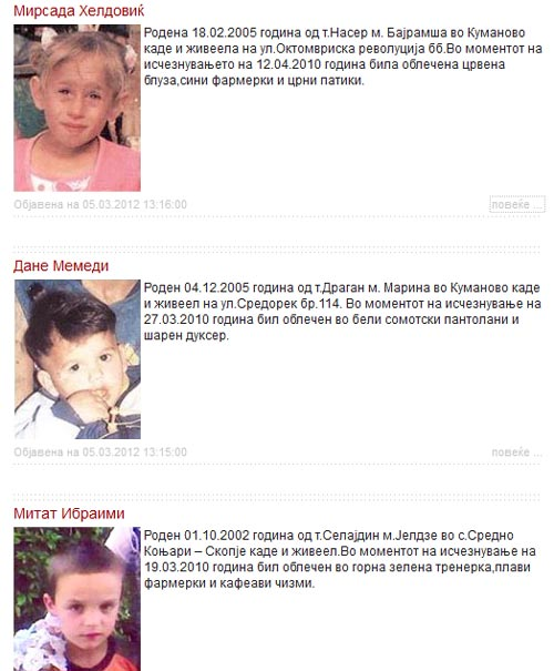Three children missing without leaving any trace