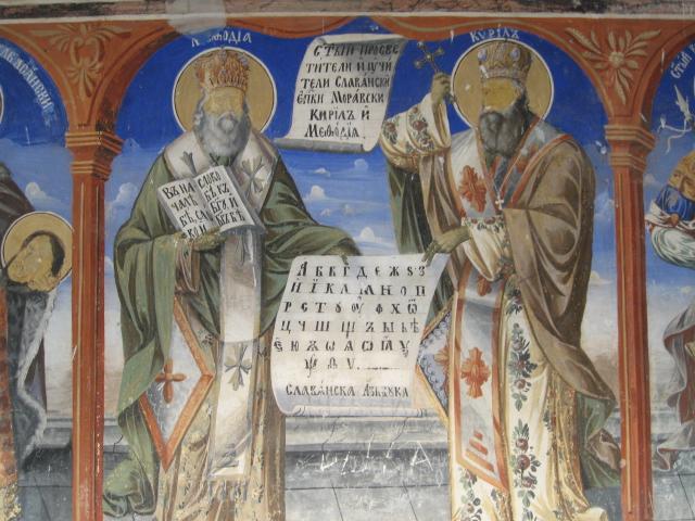 Skopje and Sofia celebrate the two saints, Saint Cyril and Saint Methodius
