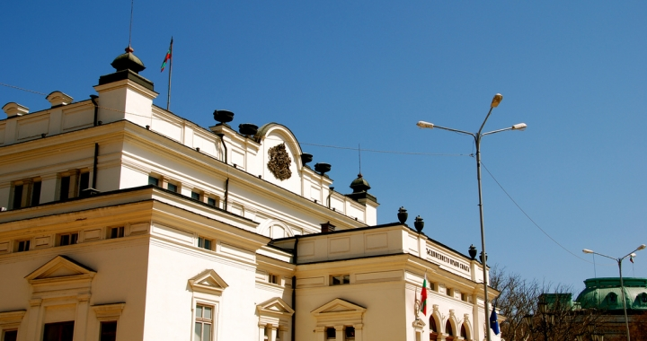 Twelve communist-era State Security agents among Bulgaria's MPs