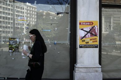 Greece isn't turning the corner