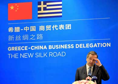 As visit to China concludes, Samaras offers incentives to invest in Greece