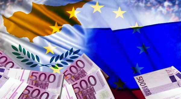 Russia extends Cypriot loan by 2 yrs, cuts interest: troika document