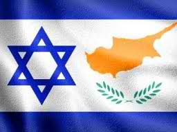 New era in Cyprus Israel relations
