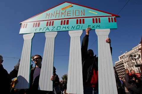 Crisis-stricken Greece observes rise in social inequality