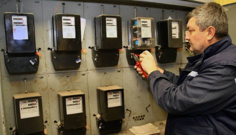 Electricity prices fall by 5.24% in FYR Macedonia