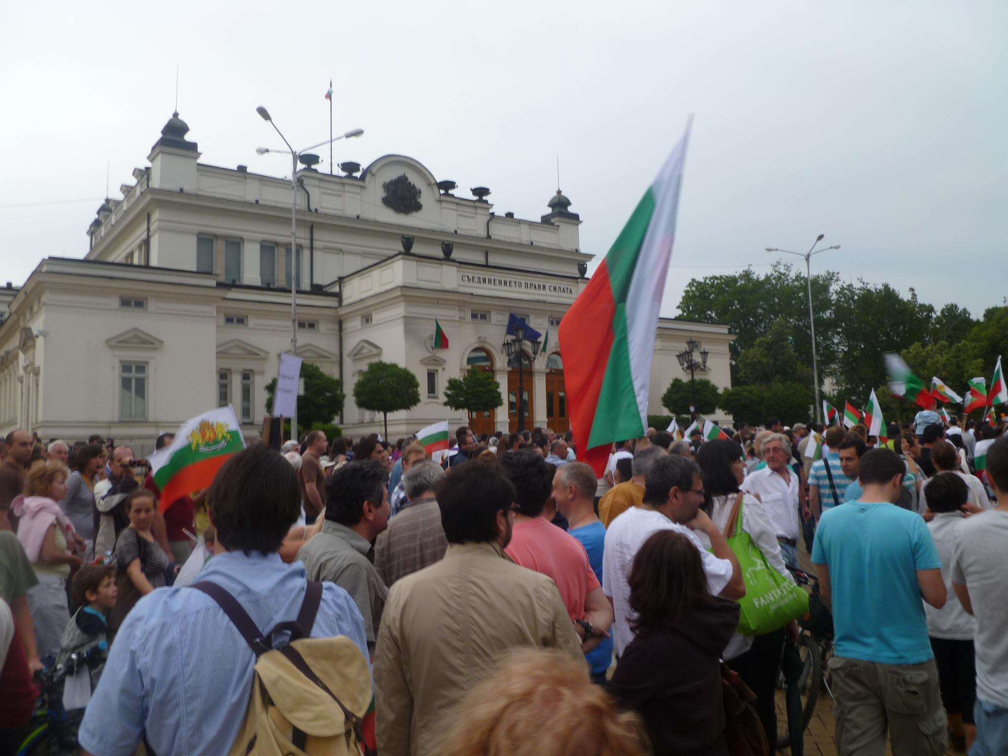 Symbolic boost for Bulgaria's anti-government protesters