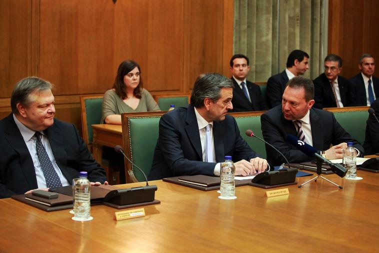 Samaras tells new cabinet ministers to waste no time with reforms