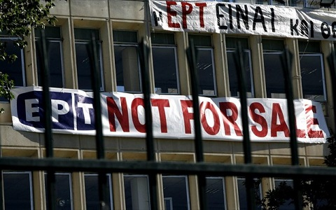 ERT workers refuse to vacate premises, gear up for rally on Sunday