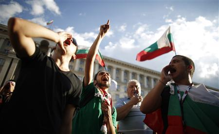 Bulgarian government beleaguered in and outside Parliament