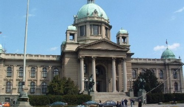 Serbia to consider Kosovo as its region in the Constitution