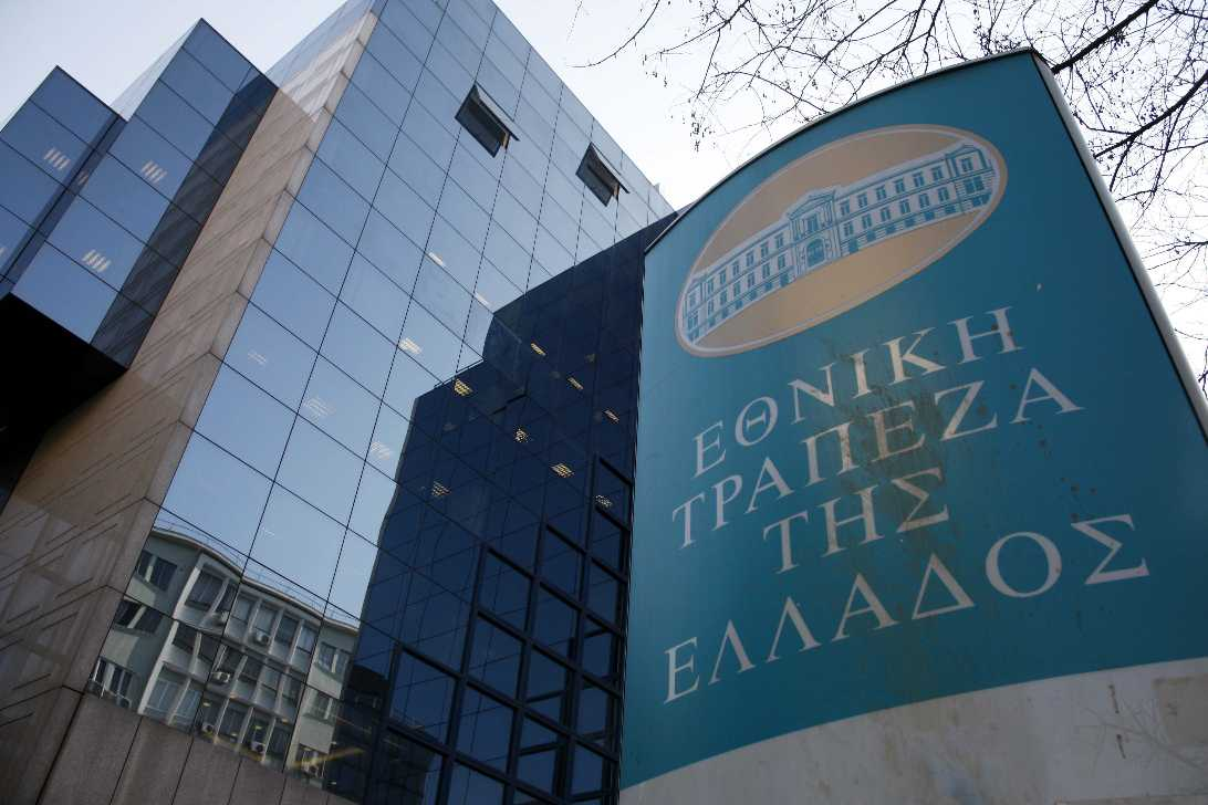 National Bank of Greece successfully meets recapitalization targets