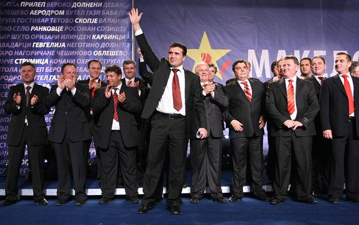 Opposition front meets in FYROM