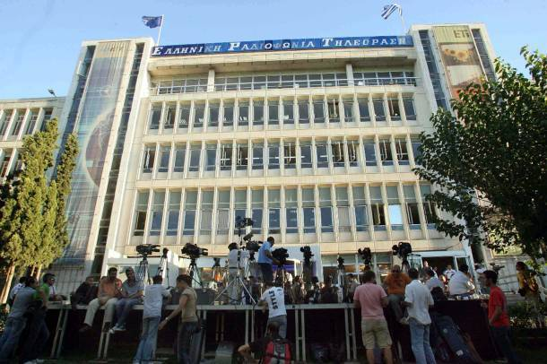 Government confirms closure of Greek state broadcaster tonight, with some 2,600 jobs set to go