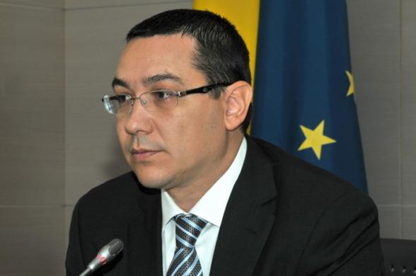 Romanian PM starts two day official visit to Germany