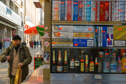 Tobacco and alcohol will soon be a luxury in FYROM
