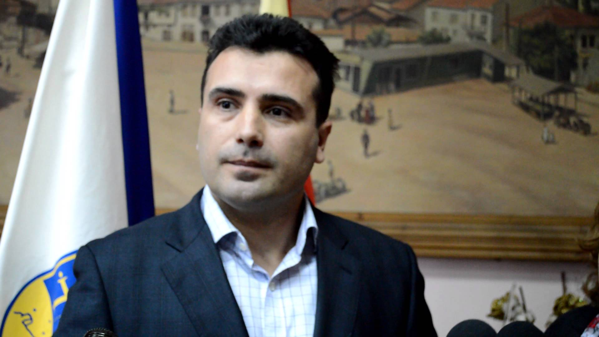 Zoran Zaev is elected as the head of the largest opposition party in FYR Macedonia