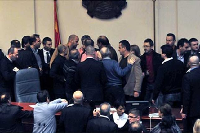 Parliament in FYROM to hold its last proceedings today