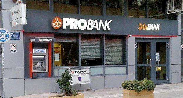 National Bank of Greece absorbs Probank