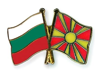 New Bulgarian – FYR Macedonian meeting planned, Sofia says