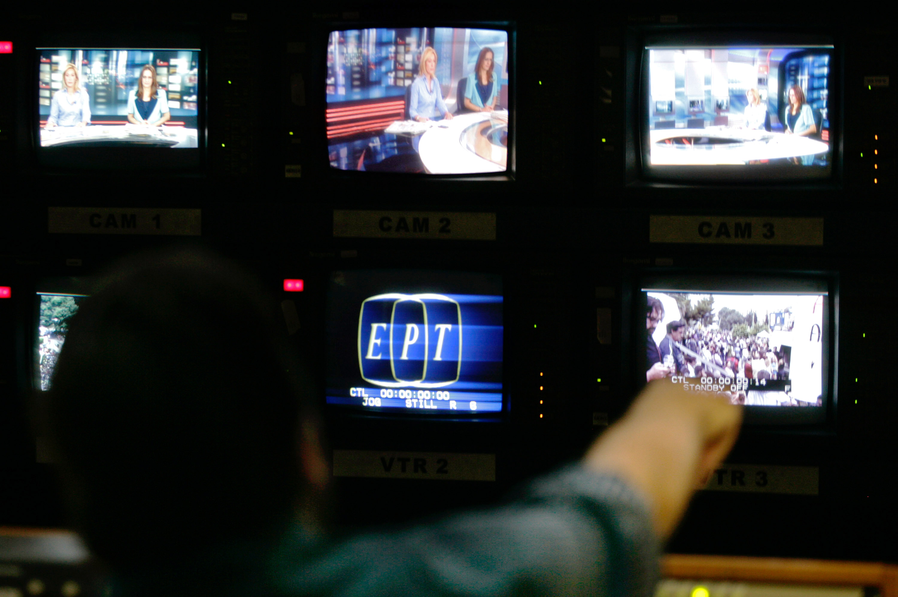 First recruitment for Greece's new Public Television