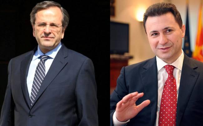 """Samaras says """"no"""" to Gruevski's proposal for political negotiation"""