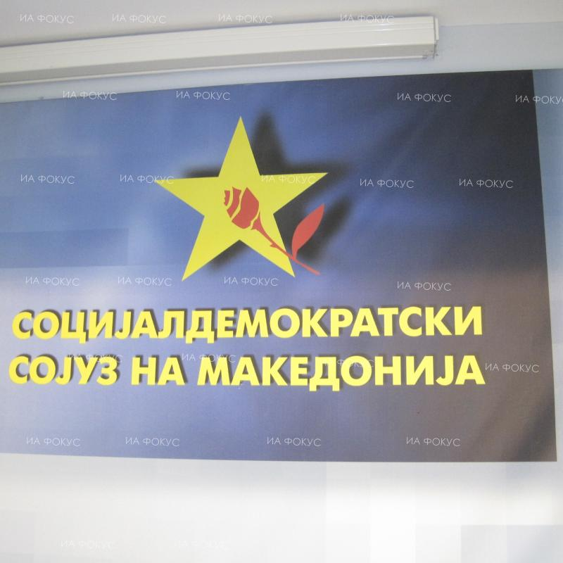 Opposition in FYROM demands from authorities in Skopje to examine the relations with Athens