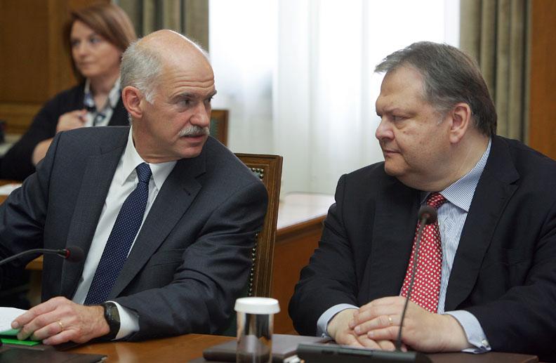 Venizelos meets former PM Papandreou