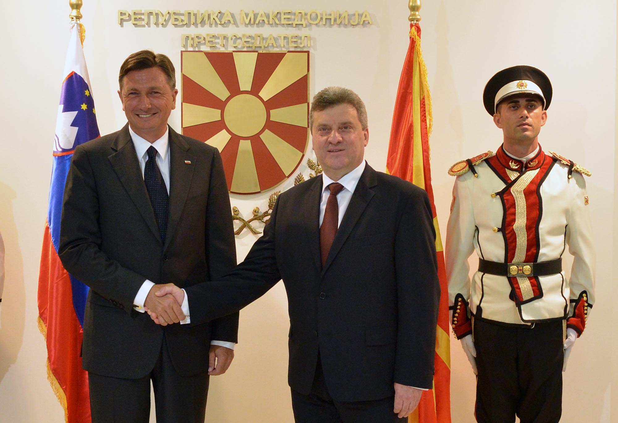 Pahor: Skopje must offer concrete incentives for the name
