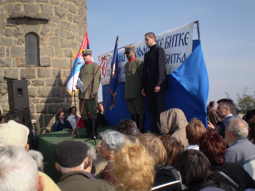 People's VMRO: Serb crimes in FYROM should be condemned