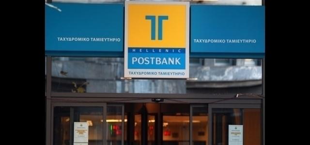 Hellenic Postbank sold to Eurobank