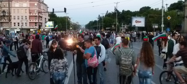 Bulgaria's anti-government protests, a month on: photos